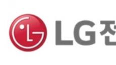 LG전자 2분기 영업이익 4931억원…생활가전이 살렸다