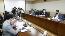 고 최숙현 선수 사건 관련 문체부 여가부 경찰청 등 관계기관 회의