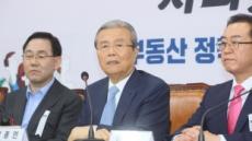 """김종인 """"부동산 가격 안 내려가…진정이 목표돼야"""""""