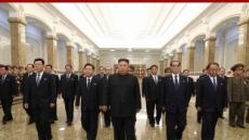 北김정은, 김일성 26주기 맞아 금수산궁전 참배