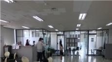 서울시, 영업 재개한 방문판매업체 '리치웨이' 두번째 고발