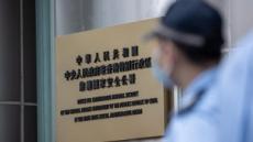 홍콩보안법 감독조직, 홍콩 민주화시위 '성지' 맞은편에 개소