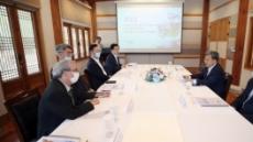 인천경제청, 산·학·연 협력 통해 산업협력 방안 모색