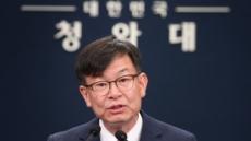 김상조, 통신3사·포털 CEO와 비공개 면담…'디지털 뉴딜' 논의