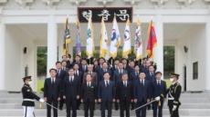 경북도의회, 영천호국원 참배…후반기 의정활동 본격화