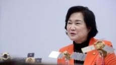 """""""위성데이터 민간서 자유롭게""""…조명희, 전문가 간담회 개최"""