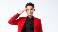 '희욘세' 김희재, 블리스 엔터테인먼트와 전속계약…이찬원과 한솥밥