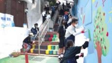 포스코건설, 인천 배다리 마을서 벽화그리기 봉사