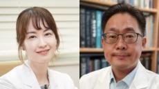 분당서울대병원 피부과 신정원·허창훈 교수, '최다 다운로드 논문상'수상
