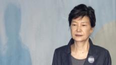"""박근혜 '광복절 특사' 어렵다…靑 """"사면 절차 진행 안 돼"""""""