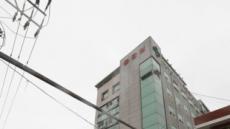 전남 고흥 윤호21병원 화재…2명 숨지고 28명 부상