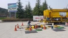 함평나비(무안방향)주유소 '유류품질 관리를 위한 유류탱크 청소 실시'