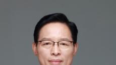 성식경 동서발전 감사위원,  제5대 한국공공기관감사협회장 선출