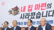 김희국, 공동주택 2년마다 라돈조사 의무 법안 발의