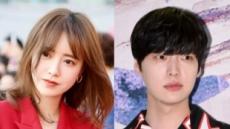 안재현·구혜선 이혼 …10개월만에 남남