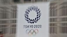 도쿄올림픽 야구 일정 확정…코로나19가 변수