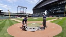 MLB 개막 1주일 앞으로…사무국 선수단 코로나19 확진률 0.05%로 감소