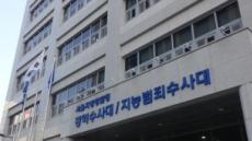 경찰, 'SAT 시험지 유출' 교직원 구속영장 신청