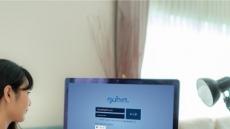 [생생코스닥] 가비아, '월 9000원에 이용하는 클라우드 PC' 출시