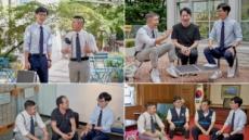 상승세 탄 '유 퀴즈 온 더 블럭' 타깃 시청률 역대 최고 경신