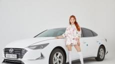 청하, 카셰어링 기업 피플카의 브랜드 캠페인 얼굴 됐다