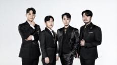 '팬텀싱어3' 우승팀 '라포엠' 드림어스컴퍼니, 모스뮤직과 매니지먼트 계약 체결