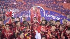 EPL 2020-2021시즌 9월 12일 개막…예년보다 한달 지연