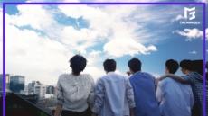 음악 하는 배우그룹 더 맨 블랙, 신곡 'Time Turner' 발표
