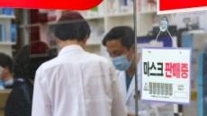6일부터 마스크 필터용 부직포 수출 일부 허용