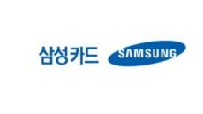 연좌제 걸린 삼성카드…마이데이터 위기