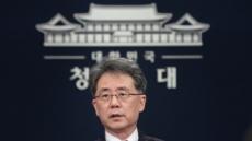 김현종 靑 2차장, 최근 방미…한미 현안·북한 문제 논의