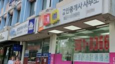 """'신고제만 미뤄' 임대차3법…""""4년뒤 전세대란 누가 책임?"""""""