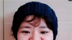 배우 이상옥, 췌장암 투병 끝에 28일 사망…향년 46세