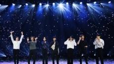 방탄소년단, 온라인 콘서트 '방방콘 The Live'로 기네스 세계기록 추가