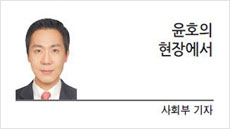 [윤호의 현장에서] '박원순 사건'전부터 우려됐던 '성희롱 처벌공백'