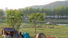 정부 캠핑 강온 양동 전략…불법 엄단, 등록된곳 이용캠페인