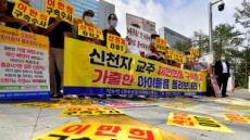 """이만희 구속된 날…신천지 피해자들 """"20만 신도 인생 되찾을 기회"""""""