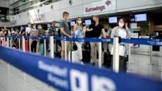 [속보] 휴양섬 4곳, 유럽 20국 한국민에 개방…입국제한 165國