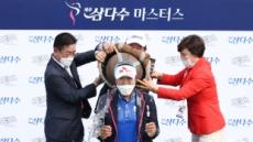 신인왕 0순위 유해란, 72홀 최소타 타이기록 삼다수 마스터스 2연패