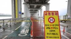 서울시, 호우경보 해제 시까지 대중교통 증편…도로 통제는 지속
