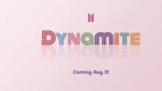 """방탄소년단 새 싱글 제목은 'Dynamite', """"팬분들께 활력 드리고 싶었다"""""""