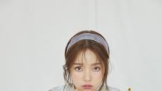 '음색요정' 로시, 여름 시즌송으로 컴백