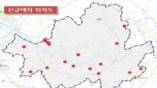 """""""신규택지에선 절반 분양…태릉골프장 공급 내년 사전청약"""""""