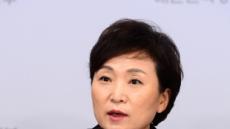 """김현미 """"특정지역 용적률 완화, 그만큼 혜택 주는 것"""""""