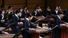 국립국악원, 북한음악 무대로 올린다