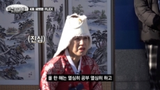 CJ ENM 다이아 티비, 박미선·마마무·강유미·임영웅 등 셀럽 파트너십 인기