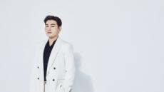 '미스터트롯' 강태관, 정통 트로트 선보인다…조영수 지원 사격