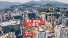 [단독] 행정공제회, 판교 '카카오 빌딩' 지분 매각 추진