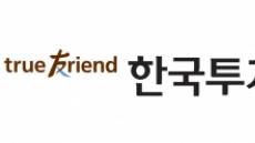 한국투자證, 2분기 DB형 퇴직연금 수익률 1위 기록