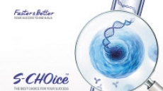 항체의약품 개발 첫 단추 채웠다…삼성바이오 '세포주' 자체 개발